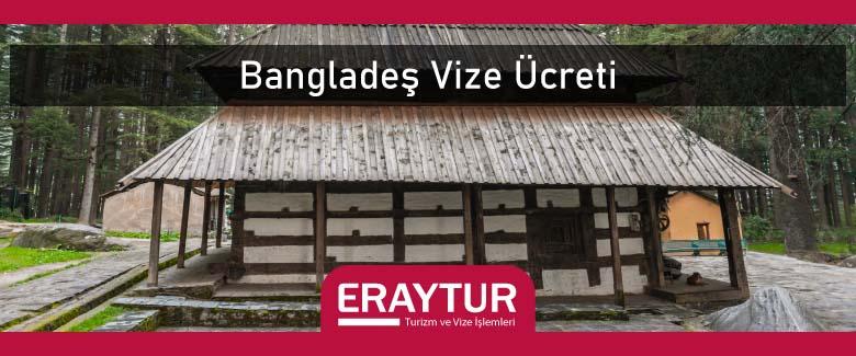 Bangladeş Vize Ücreti 1 – banglades vize ucreti