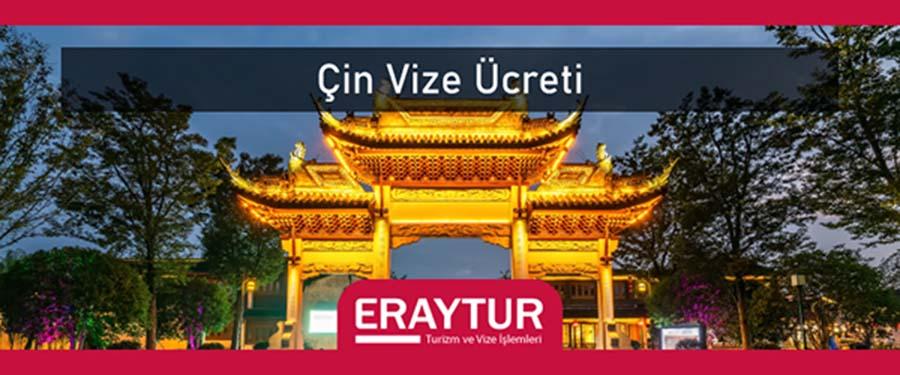 Çin Vize Ücreti 1 – cin vize ucreti kopyala