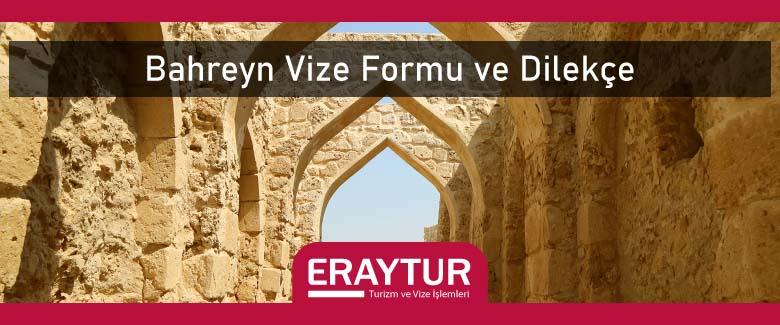 Azerbaycan Vize Formu ve Dilekçe 1 – bahreyn vize formu ve dilekce