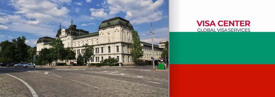 Bulgaristan Vizesi: En İyi Vize Rehberi 2021 2 – bulgaristan turistik vize