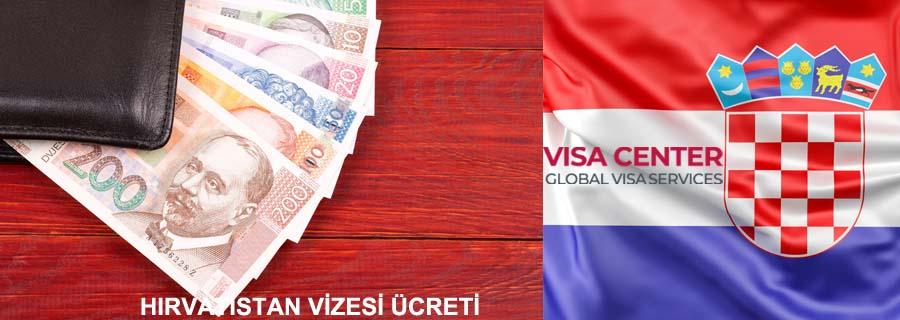 Hırvatistan Vizesi: En İyi Vize Rehberi 2021 2 – hirvatistan vize ucreti