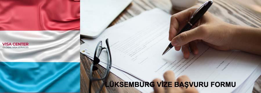 Lüksemburg Vize Formu ve Dilekçe 1 – luksemburg vize formu