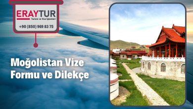 Moğolistan Vize Formu ve Dilekçe