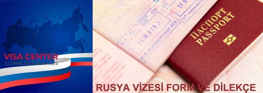 Rusya Vize Formu ve Dilekçe 1 – rusya vizesi form dilekce