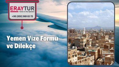 Yemen Vize Formu ve Dilekçe