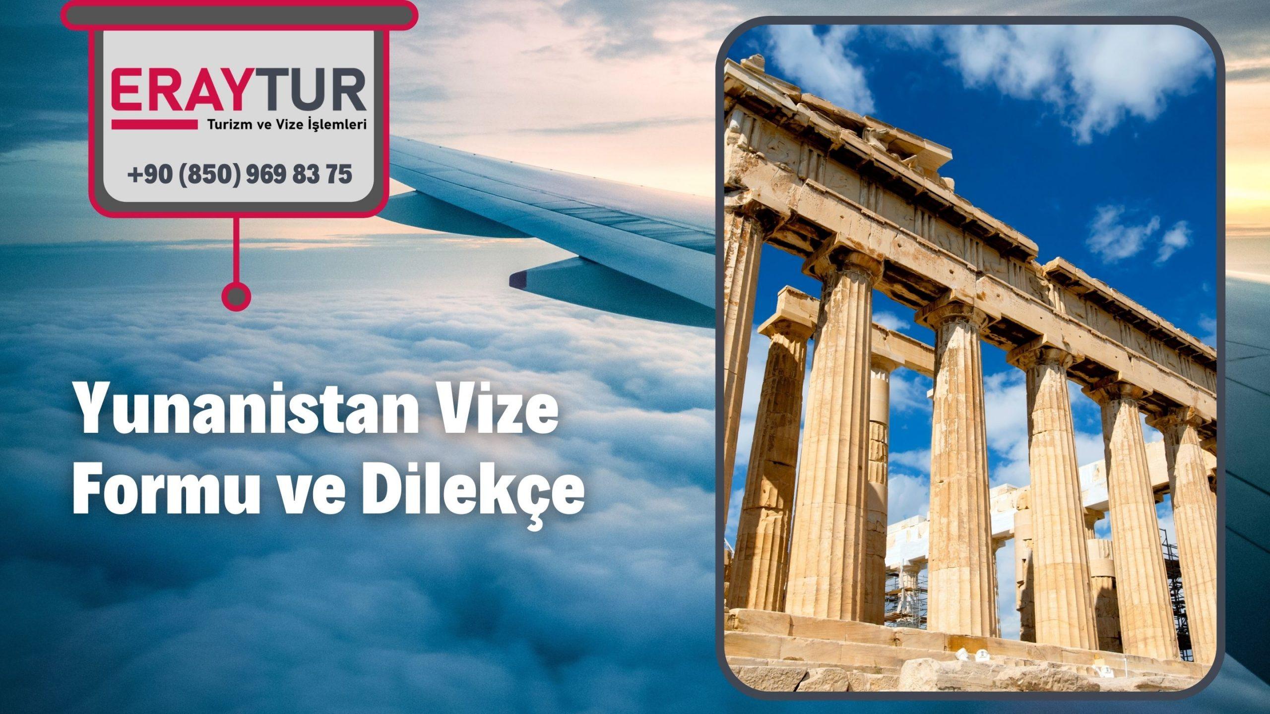 Yunanistan Vize Formu ve Dilekçe 1 – yunanistan vize formu ve dilekce 1 scaled