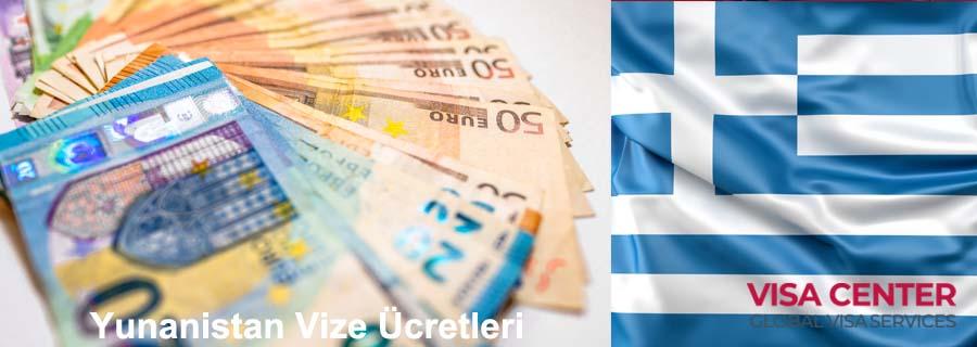 Yunanistan Vizesi: En İyi Vize Rehberi 2021 5 – yunanistan vize ucretleri